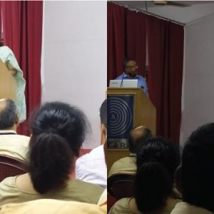 Seminar on NABH Entry Level Requirements