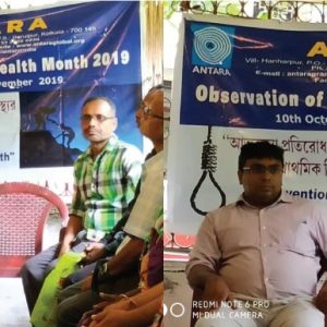 """An awareness Programme on """"Prevention of Suicide and First Aid in Mental Health"""""""