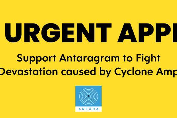 Devastation caused by Cyclone Amphan at Antaragram