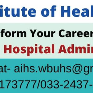 Joint Entrance Test for Master in Hospital Administration Course – 2021