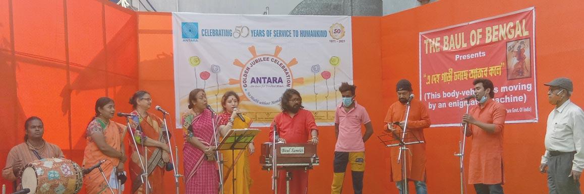 The 'Baul of Bengal' performed for Antara Community